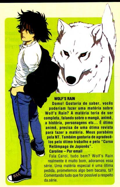Wolf's Rain, Kiba (Wolf's Rain)