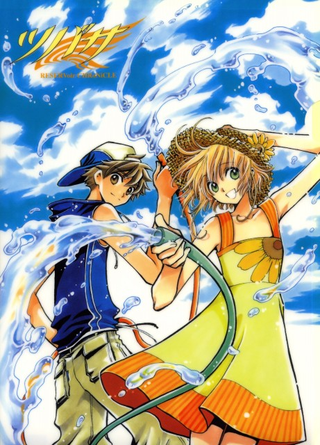 CLAMP, Bee Train, Tsubasa Reservoir Chronicle, Album de Reproductions, Sakura Kinomoto