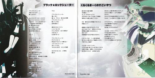 KEI, huke, Black Rock Shooter, Vocaloid, Miku Hatsune