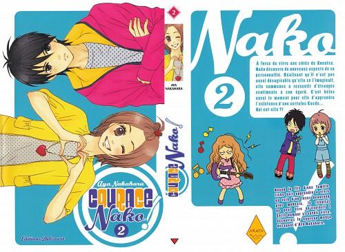Aya Nakahara, Nanako Robin, Nako Yoshino, Konatsu Hayami, Manga Cover