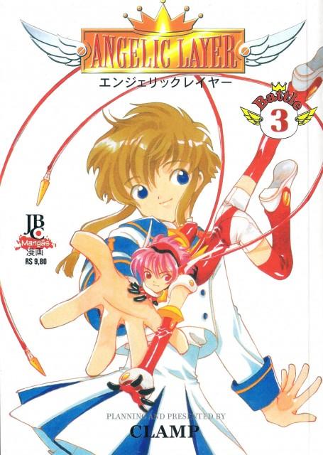 CLAMP, Angelic Layer, Hikaru (Angelic Layer), Misaki Suzuhara, Manga Cover