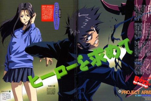 Project ARMS, Newtype Magazine, Magazine Page