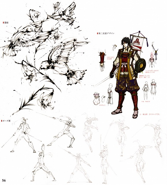 Yuki Nishimoto, Production I.G, Capcom, Sengoku Basara, Nagamasa Azai (Sengoku Basara)