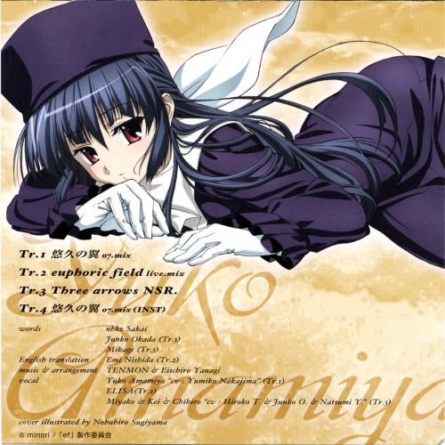 Shaft (Studio), ef - a fairy tale of the two., Yuuko Amamiya, Album Cover