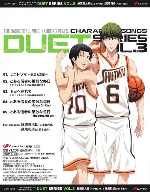 Tadatoshi Fujimaki, Production I.G, Kuroko no Basket, Shintarou Midorima, Kazunari Takao