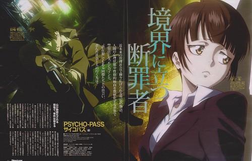 Akira Amano, Production I.G, PSYCHO-PASS, Akane Tsunemori, Shinya Kougami