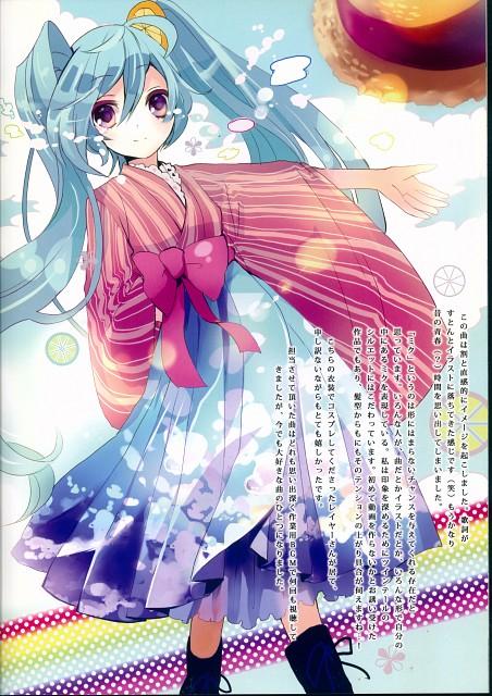 Yuichi Musou, Couture, Vocaloid, Miku Hatsune, Comic Market 85