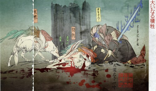 Capcom, Okami Official Illustrations Collection, Okami, Shiranui, Amaterasu