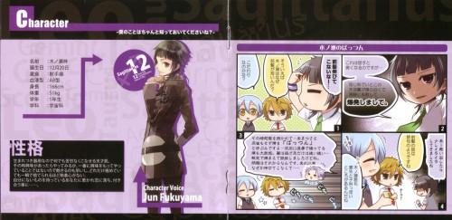 Kazuaki, Starry Sky, Azusa Kinose, Album Cover
