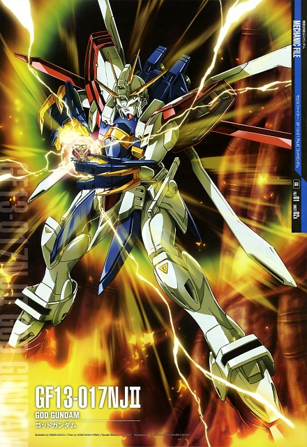 Sunrise (Studio), Mobile Fighter G Gundam, Gundam Perfect Files
