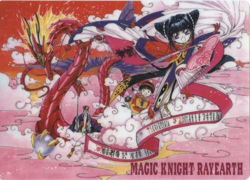 CLAMP, TMS Entertainment, Magic Knight Rayearth, Magic Knight Rayearth 2 Illustrations Collection, Aska