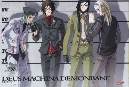 Niθ, Nitro+, Deus Machina Demonbane, Doctor West, Kurou Daijuuji