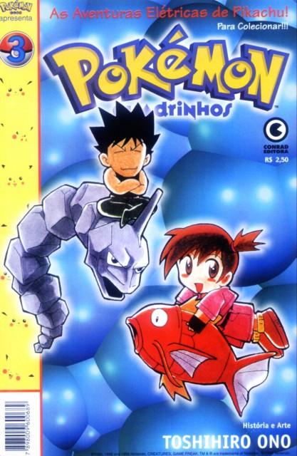 Toshihiro Ono, Nintendo, OLM Digital Inc, Pokémon, Brock