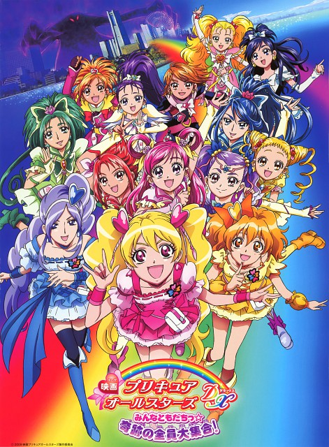 Toei Animation, Precure All Stars, Precure Pia, Cure White, Cure Peach