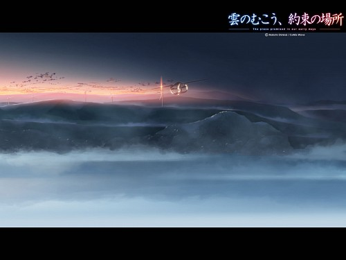 Makoto Shinkai, CoMix Wave Films, The Place Promised in Our Early Days