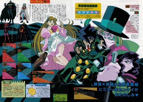 Kia Asamiya, Xebec, Steam Detectives, Magazine Page, Animedia