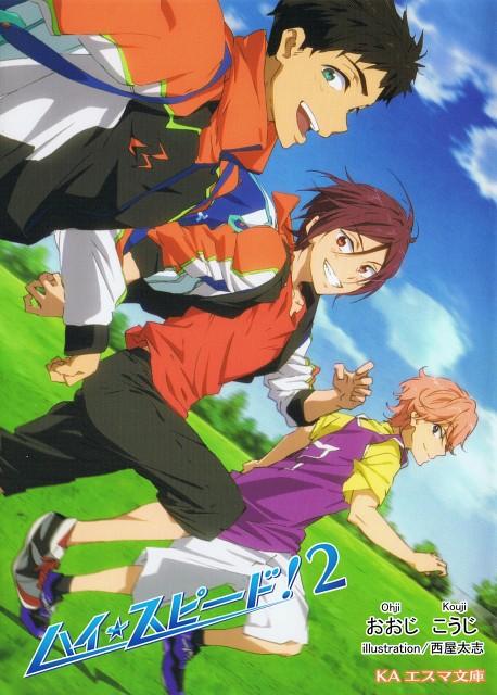 Futoshi Nishiya, Kyoto Animation, Free!, Rin Matsuoka, Sousuke Yamazaki