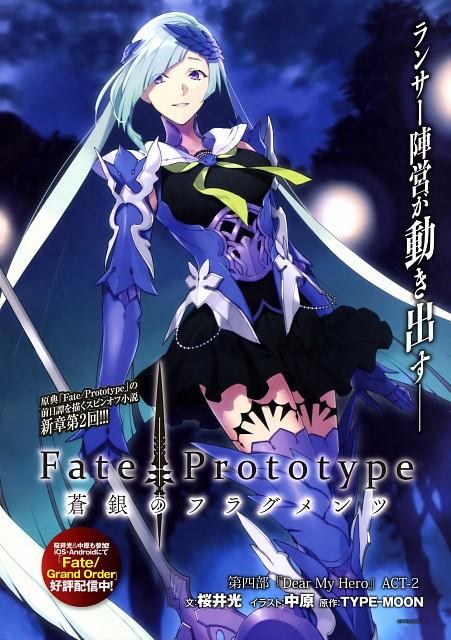 Nakahara, TYPE-MOON, Fate/Prototype, Brynhild, Comptiq