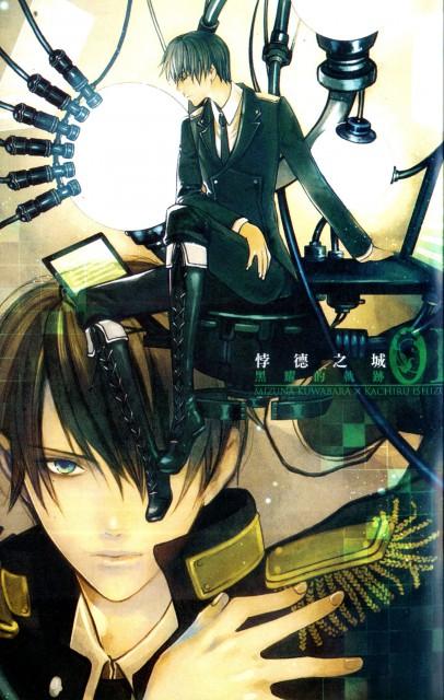 Kachiru Ishizue, Ilegenes, Fon F. Littenber