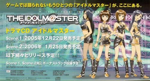 Namco, A-1 Pictures, Idol Master, Chihaya Kisaragi, Yukiho Hagiwara