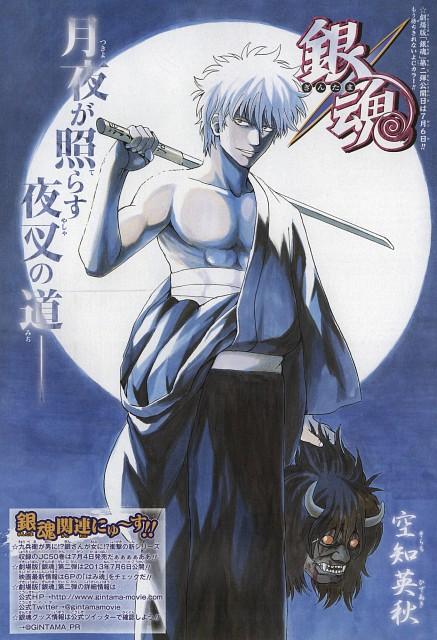 Hideaki Sorachi, Gintama, Gintoki Sakata, Shonen Jump