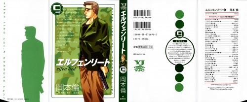 Lynn Okamoto, Studio ARMS, Elfen Lied, Bando, Manga Cover