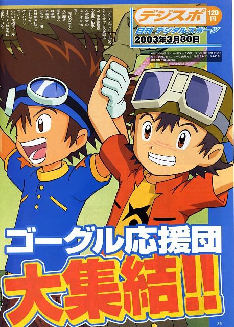 Toei Animation, Digimon Frontier, Digimon Adventure, Takuya Kanbara, Taichi Yagami