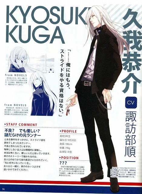 Madhouse, Prince of Stride, Kyousuke Kuga, Dengeki Girl's Style, Character Sheet