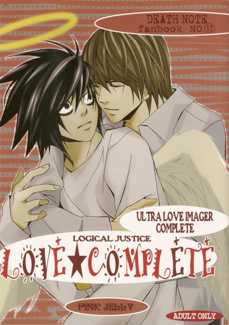 Death Note, L, Light Yagami, Doujinshi Cover, Doujinshi