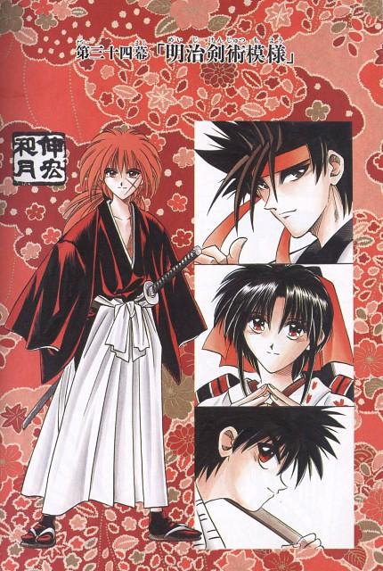 Nobuhiro Watsuki, Rurouni Kenshin, Yahiko Myoujin, Kaoru Kamiya, Sanosuke Sagara