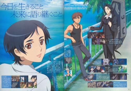 Production I.G, Blood+, Kai Miyagusuku, Saya Otonashi, Hagi