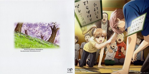 Yuki Suetsugu, Madhouse, Chihayafuru, Chihaya Ayase, Tsutomu Komano