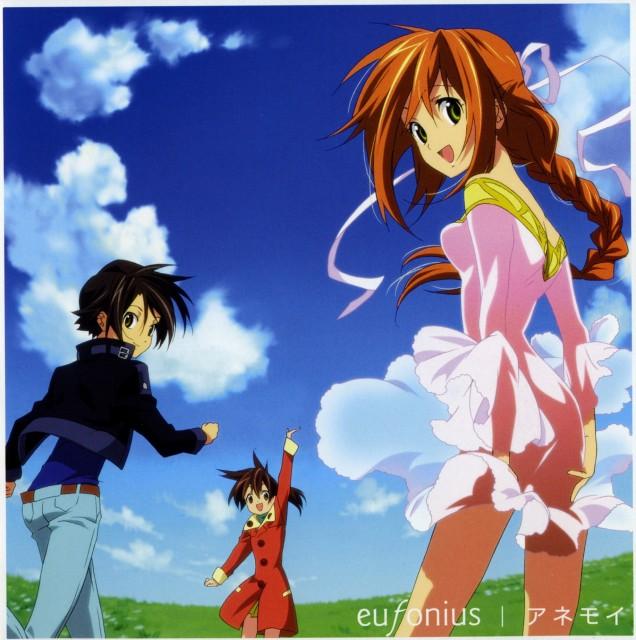 Kyoto Animation, Munto, Ichiko Ono, Imamura Suzume, Yumemi Hidaka