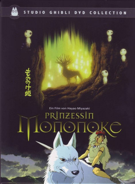 Studio Ghibli, Princess Mononoke, San, Kodama, Shishigami