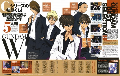 Sunrise (Studio), Mobile Suit Gundam Wing, Trowa Barton, Quatre Raberba Winner, Duo Maxwell