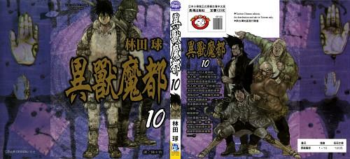 Q Hayashida, Dorohedoro, Natsuki (Dorohedoro), Dokuga, Manga Cover
