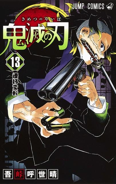Koyoharu Gotouge, Kimetsu no Yaiba, Genya Shinazugawa, Manga Cover