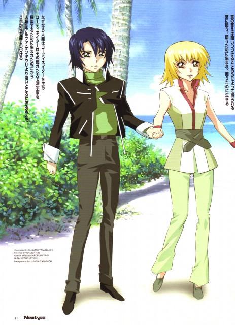 Sunrise (Studio), Mobile Suit Gundam SEED Destiny, Athrun Zala, Cagalli Yula Athha, Magazine Page