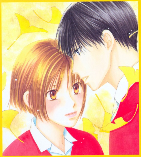 Masami Tsuda, Kare Kano, Soichiro Arima, Yukino Miyazawa, Manga Cover