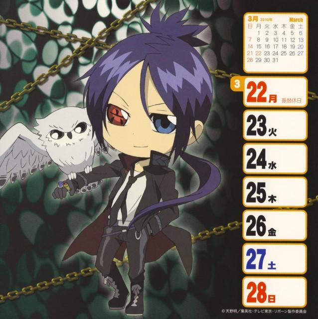 Katekyo Hitman Reborn!, Mukuro Rokudo, Calendar