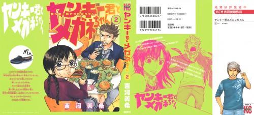 Miki Yoshikawa, Yankee-kun to Megane-chan, Daichi Shinagawa, Hana Adachi, Manga Cover