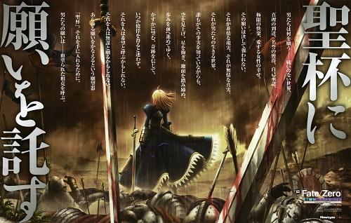 Hidekuni Shida, Ufotable, TYPE-MOON, Fate/Zero, Saber