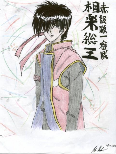 Rurouni Kenshin, Sozo Sagara, Member Art