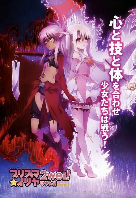 Hiroshi Hiroyama, Silver Link, TYPE-MOON, Fate/kaleid liner PRISMA ILLYA, Chloe von Einzbern
