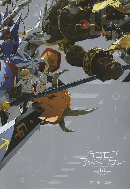 Atsuya Uki, Toei Animation, Digimon Adventure, Taichi Yagami, Yamato Ishida