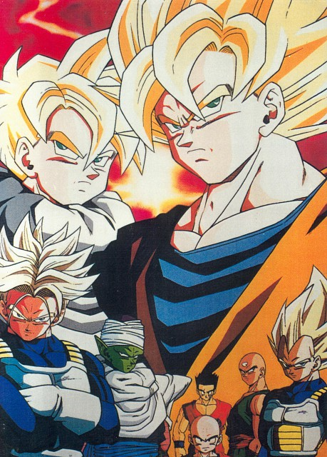 Akira Toriyama, Toei Animation, Dragon Ball, Super Saiyan Goku, Super Saiyan Vegeta