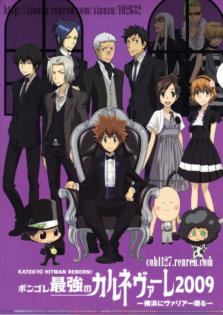 Akira Amano, Artland, Katekyo Hitman Reborn!, Tsunayoshi Sawada, Kyoko Sasagawa