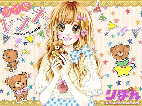 Mayu Murata, Nagareboshi Lens, Official Wallpaper