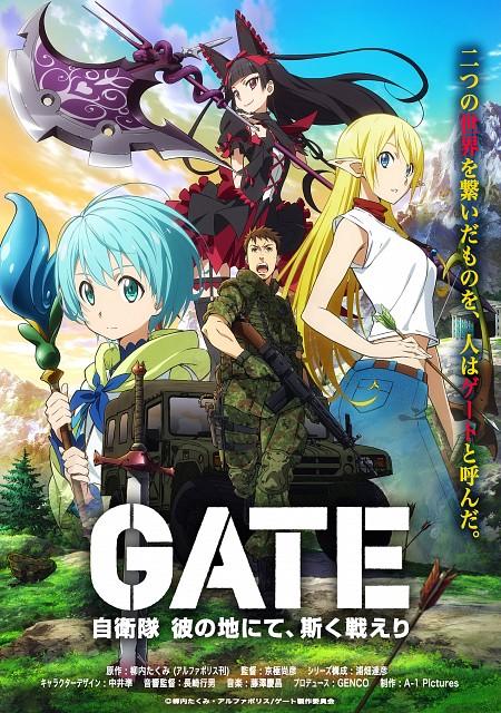 Gate: Jieitai Kanochi nite Kaku Tatakeri