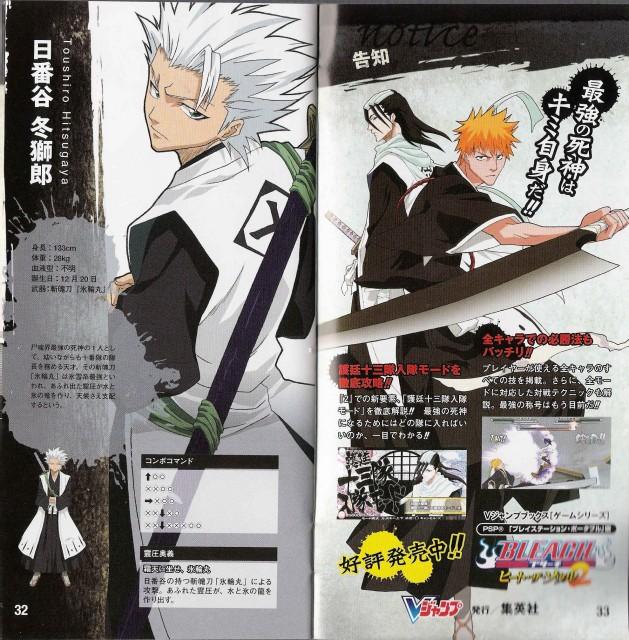 Studio Pierrot, Bleach, Ichigo Kurosaki, Byakuya Kuchiki, Toshiro Hitsugaya